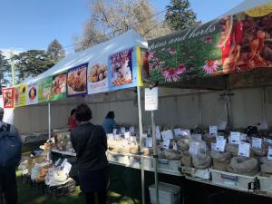 Farmers Market Ballarat