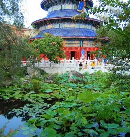 "Photo Friday: ""Temple of Heaven"""