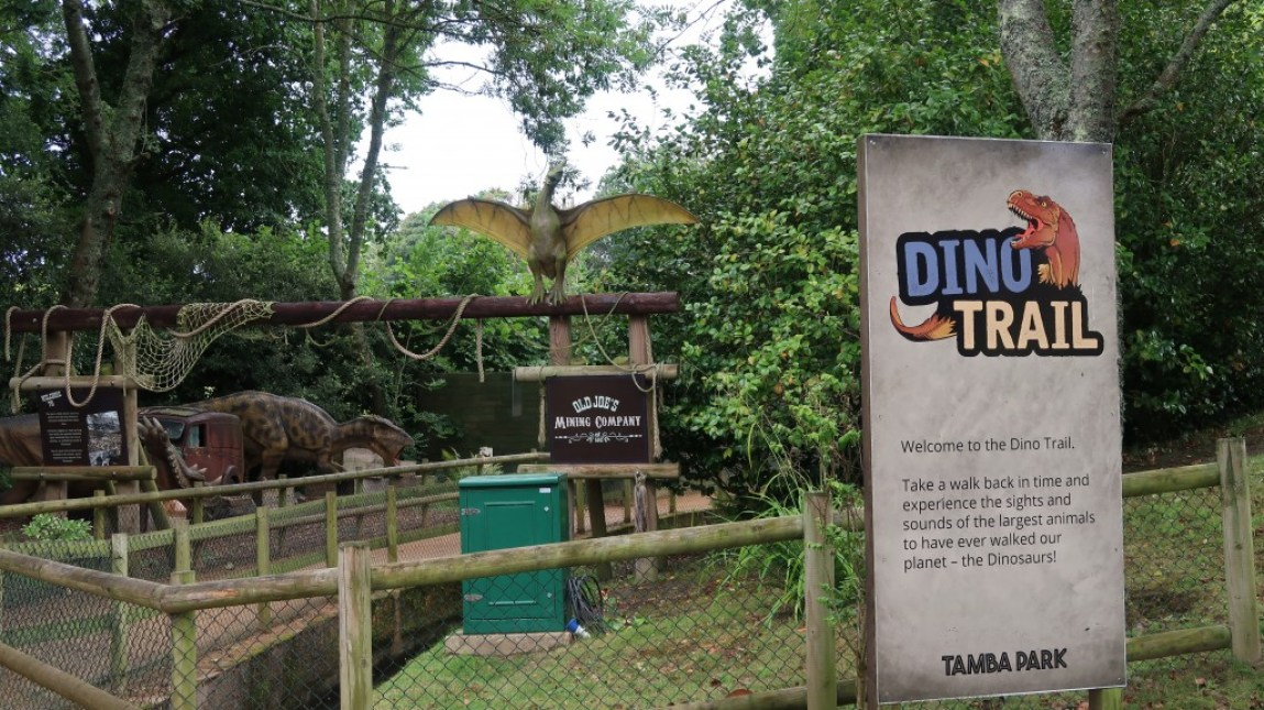 entrance to dino trail Tamba Park Jersey