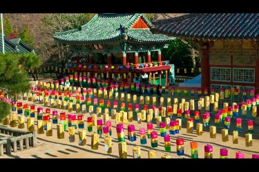 Busan's Geumjung Fortress -- photo by Juan Jolostium -- http://www.flickr.com/photos/eryoni/