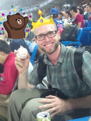 "Millie took this photo of me with my foul ball, added the cartoon effects and uploaded it to her Facebook page. To this day, she calls me ""Lucky Greg"""