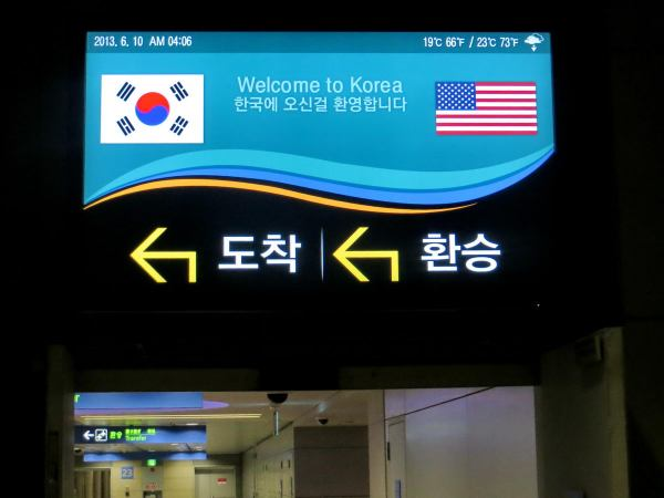 Welcome to Korea... now please wait 45 minutes to clear immigration and pick up your checked bag