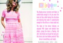 Lularoe – The Amelia