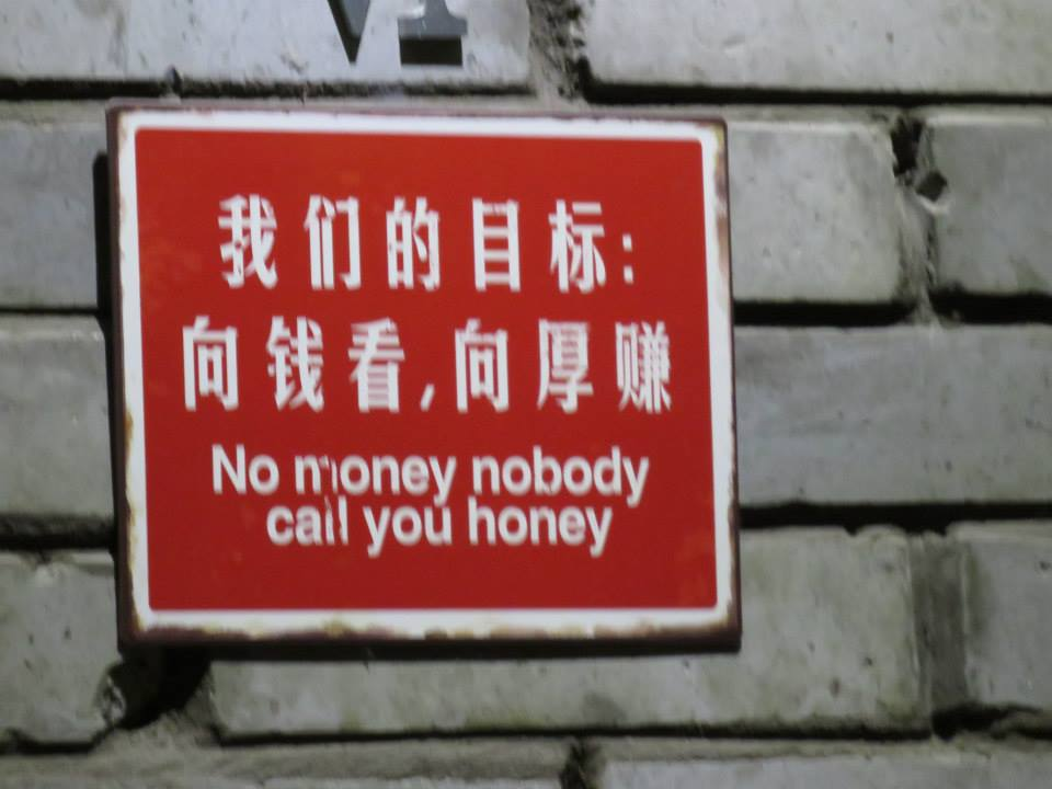 Chinese Phrase Featured Image
