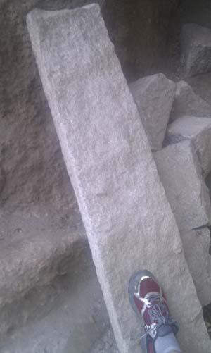 Discarded stone step