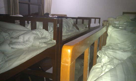 Huashan Hostel Dorm