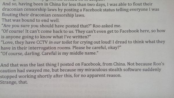 China Book Text
