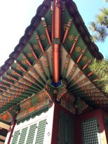 Deoksugung Palace - vibrant colors.