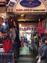 Namdaemun Market - jewelry market.