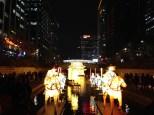 Seoul Lantern Festival - alt view.