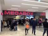 Megabox Cineplex.