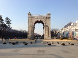 Independence Gate.