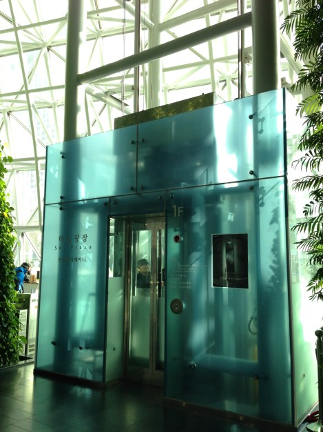 The elevator up to the 8th and 9th floors.