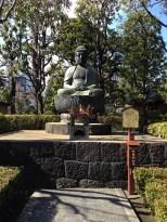 Garden Buddha.