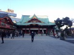 The Kanda Myojin Shrine. Nice and not-crowded.