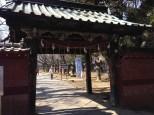 Entrance to Toshogu Shrine.