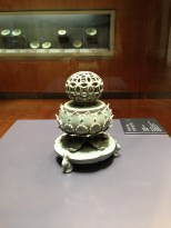 Celadon Incense Burner with Openwork Seven Auspicious Design - Goryeo Dynasty (12th century)