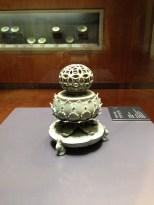 Celadon Incense Burner with Openwork Seven Auspicious Design - Goryeo Dynasty (12th century)