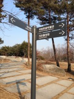 Outdoor signs directing you to the pagoda garden and more.