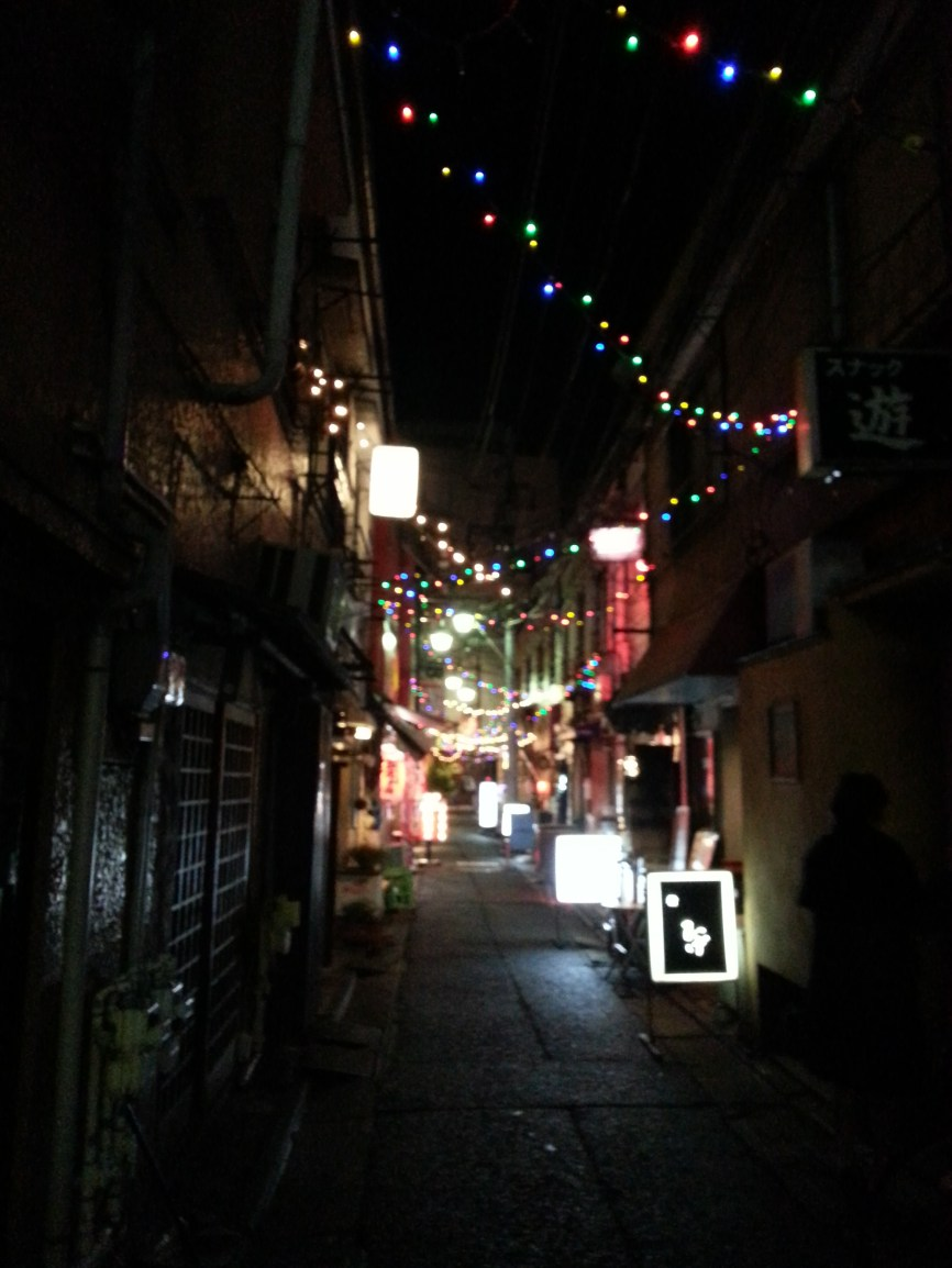 Nightview of Asagaya