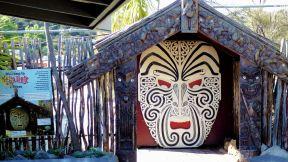 Hells Gate entrance