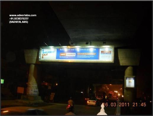 Metro Panel Hoarding Before Tilak Nagar Flyover