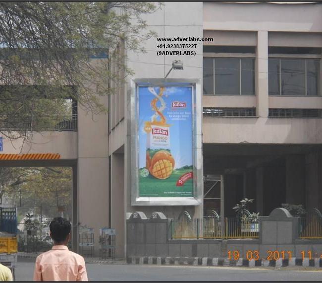 Janak Puri West Metro Station Vertical Panel Hoarding