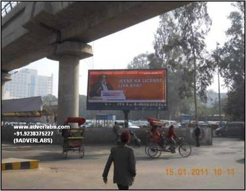 Janak Puri West Parking Unipole Hoarding