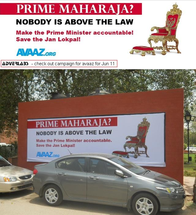 avaaz jan lokpal campaign - adverlabs