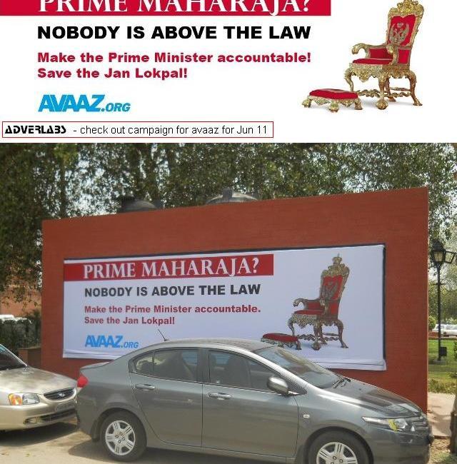 avaaz jan lokpal campaign - adverlabs