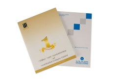 49-annual-report