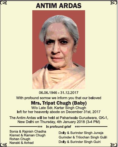 Antim Ardas Mrs Tripat Chugh Ad  Advert Gallery