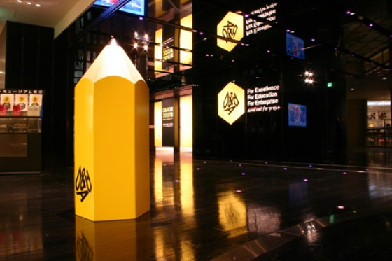 D&AD awards