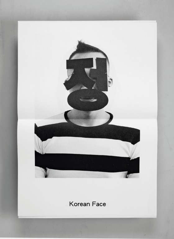Ken-Tsai Lee - Type Face 2