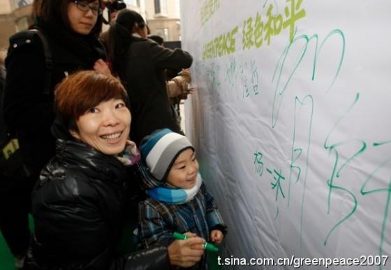 Greenpeace China - Chopstick Forest 7