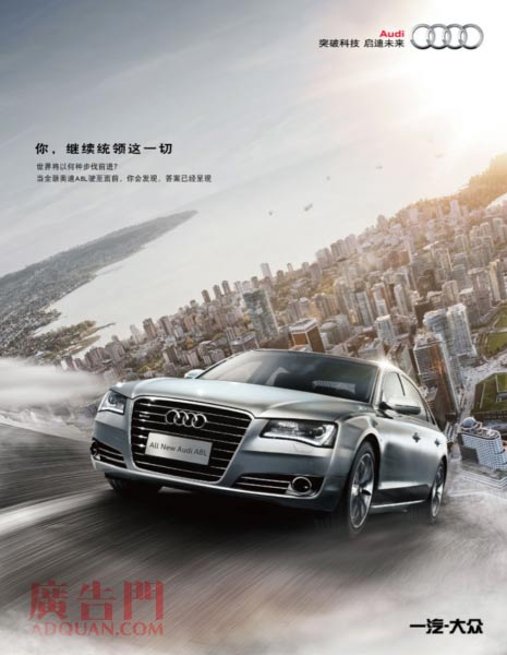 "Audi China: The A8L ""Genesis"" Campaign – Advertising ..."