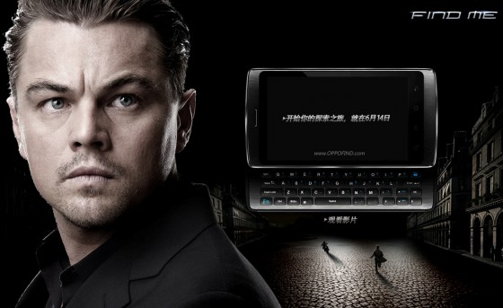 Leonardo Di Caprio - 'Find Me' Chinese Advertising Campaign