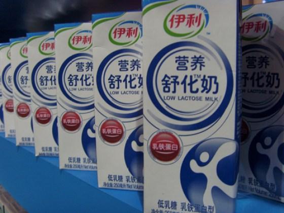 Yili - Shuhua Milk