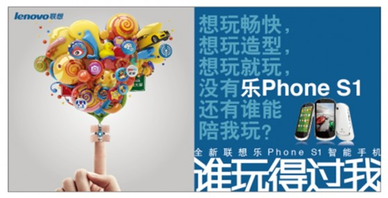 Lenovo LePhone print