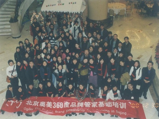 Ogilvy's Chinese staff grew quickly