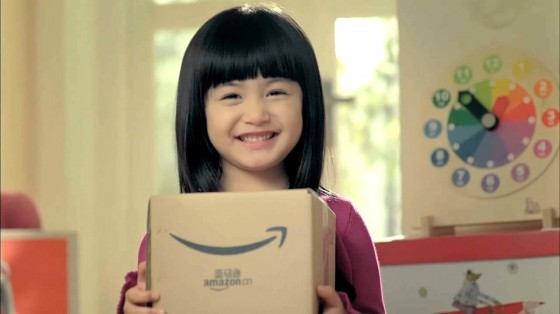 Amazon China Rebrands For 2011