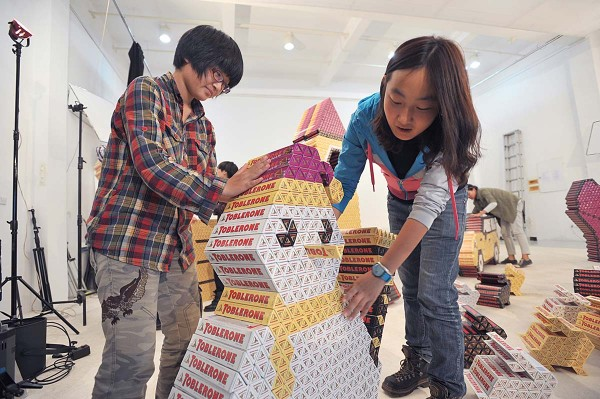 Toblerone Blocks, China