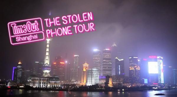 Time Out Shanghai's Stolen Phone Tour.