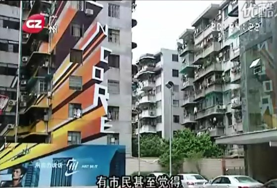 Nike China - Outdoor Ad_Photo 3