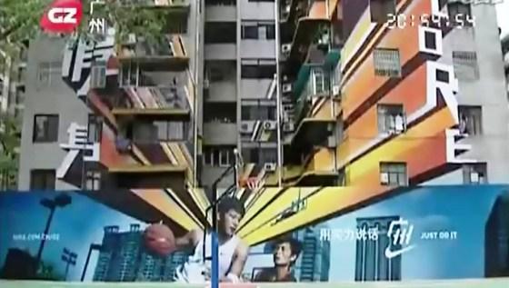 Nike China - Outdoor Ad_Photo 6