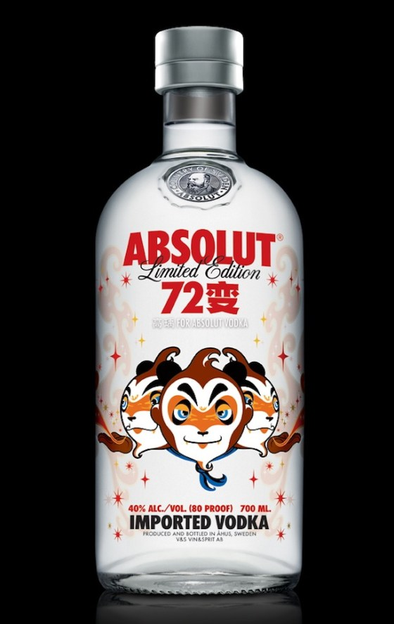 Absolut 72 Bian - Limited Edition Chinese bottle