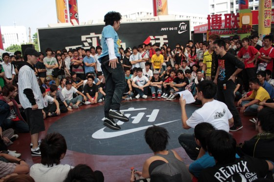Fun in Guangzhou - Nike 'Let Your Game Speak' 3