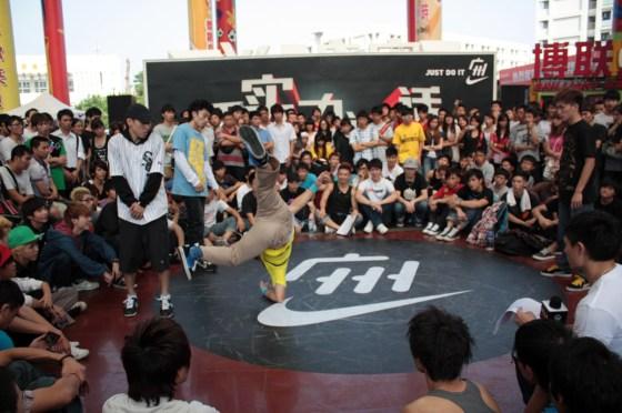 Fun in Guangzhou - Nike 'Let Your Game Speak' 7