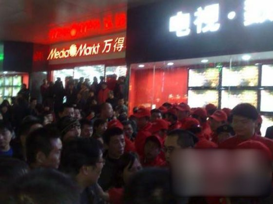 Media Markt - China Launch Crowds -- 7