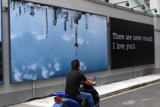 This Modern World - An 'Art as Billboard' Project  - 1